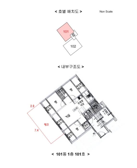 2020타경52752[1]