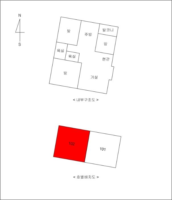 2020타경58095[1]