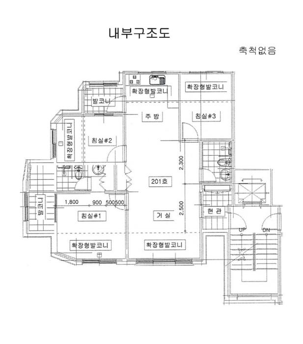 2020타경61114[1]