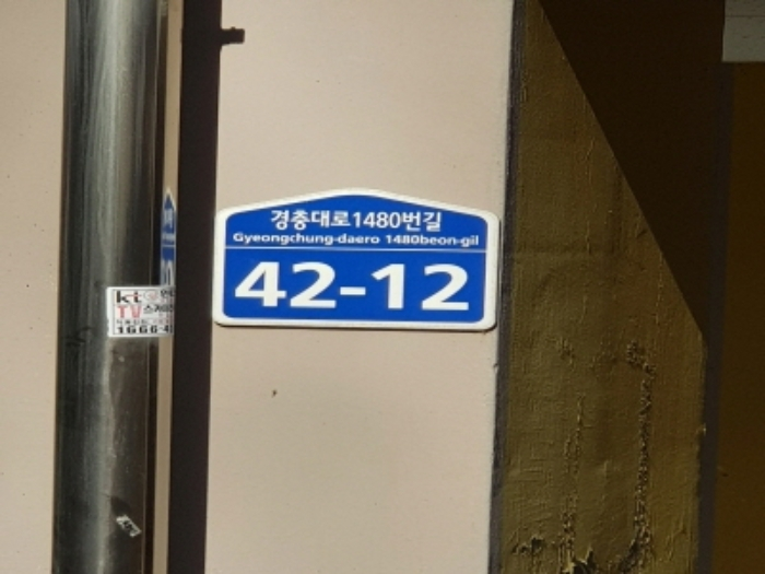 2021타경932[1]