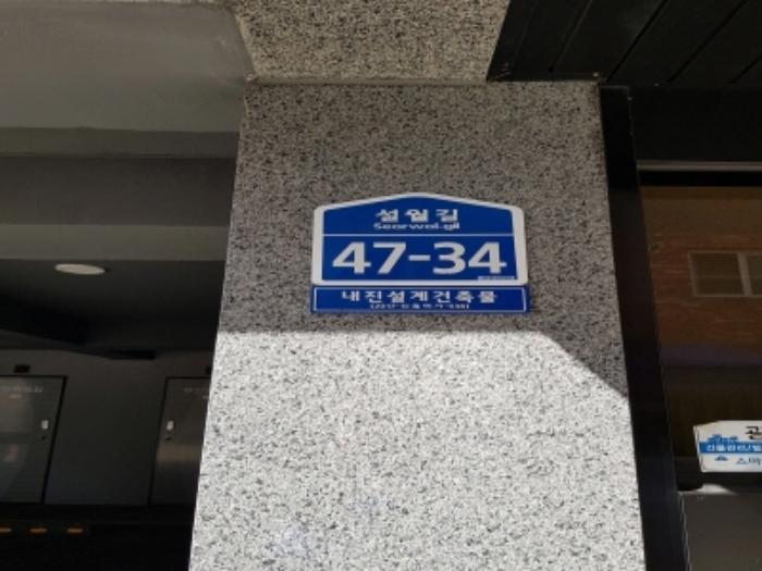 2021타경1584[1]