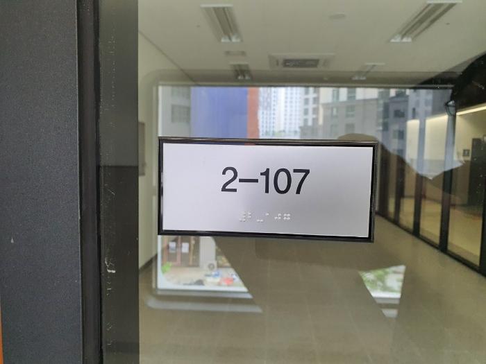 2021타경52834[1]