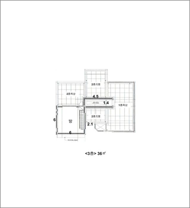 2020타경5780[4]