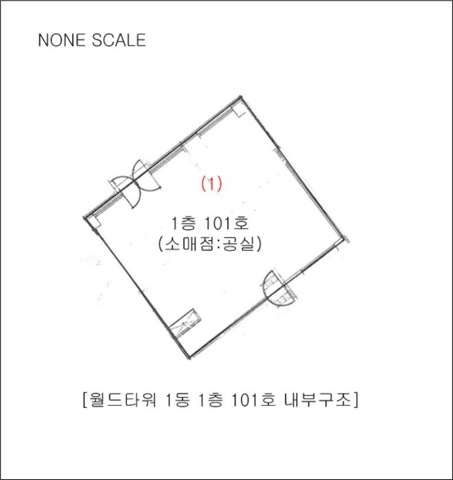 2021타경881[1]