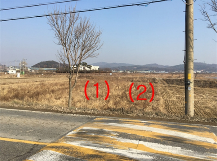 2019타경48791[4]