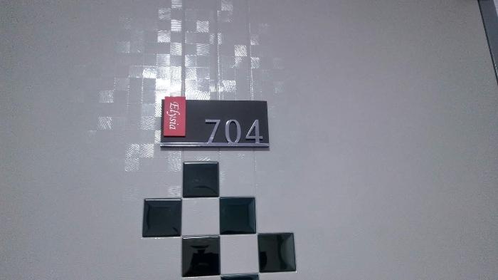 2020타경283[4]