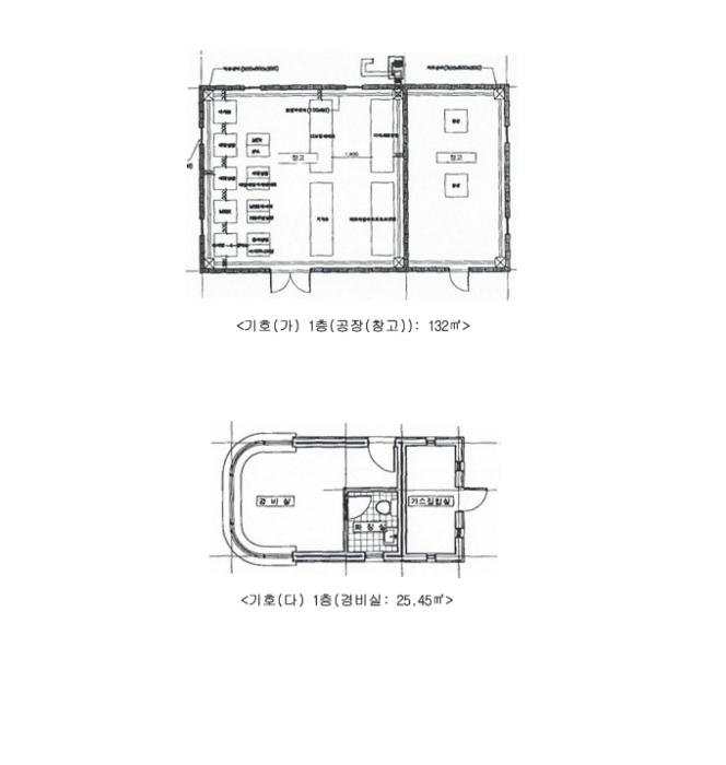 2020타경894[1]