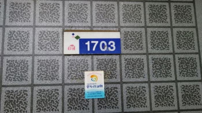 2020타경4599[1]
