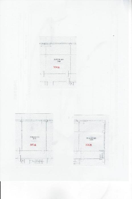 2020타경4650[1]