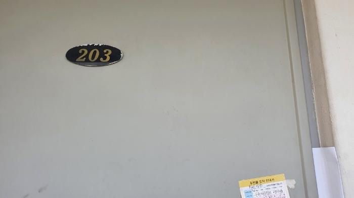 2020타경5028[1]