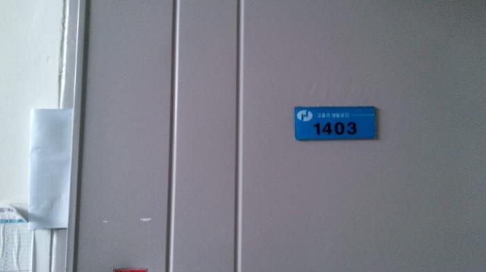 2020타경5448[1]