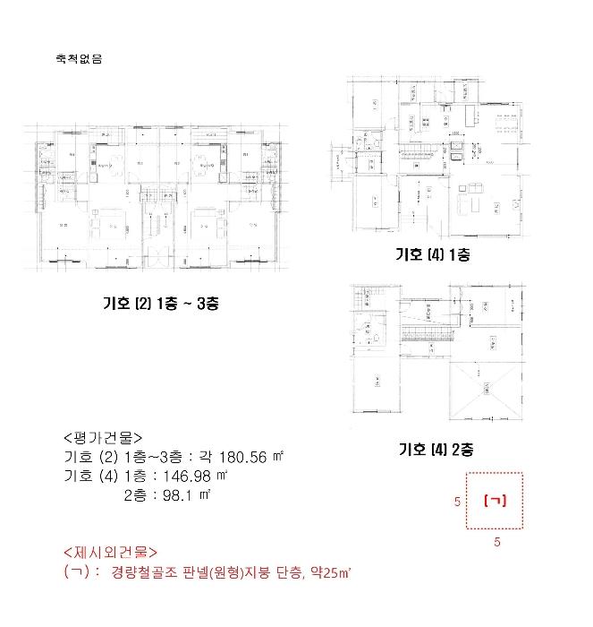 2020타경40311[1]