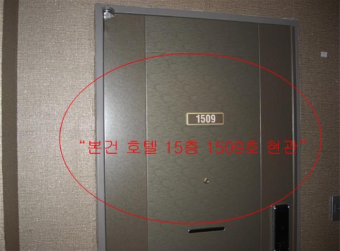 2020타경41284[1]
