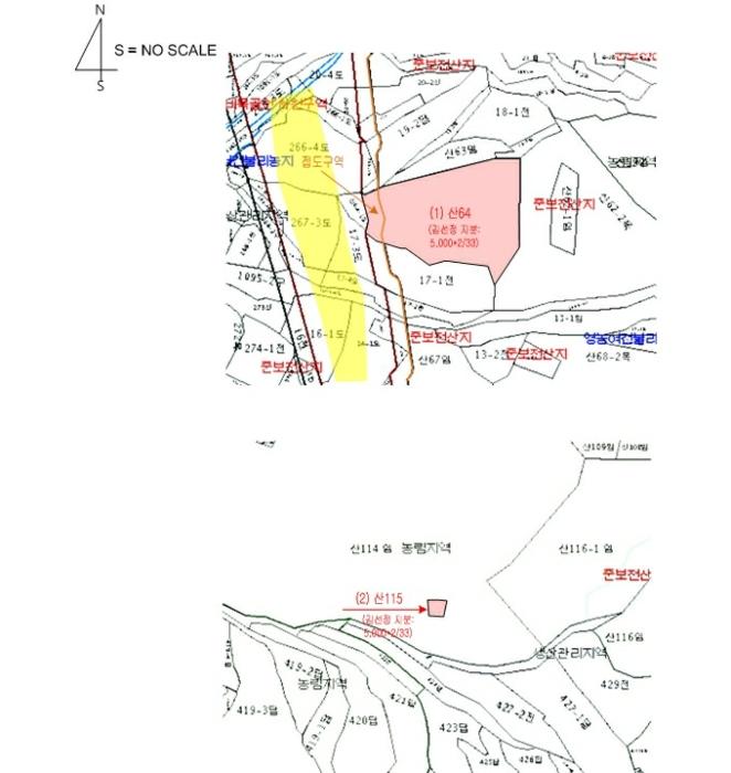 2020타경43730[1]