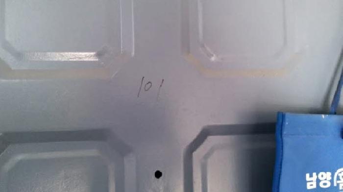 2020타경45224[1]