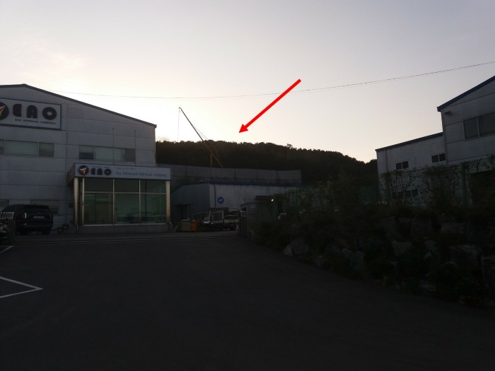 2020타경47725[1]