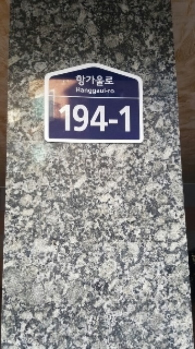2019타경11794[1]