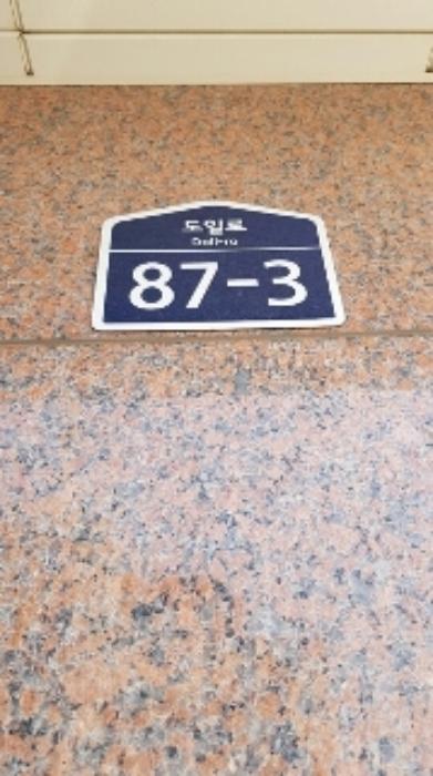 2020타경2963[1]