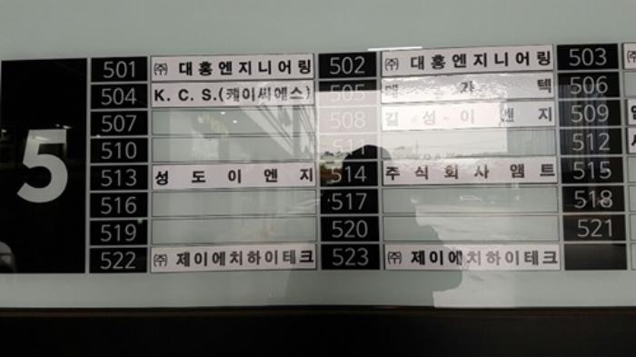 2020타경3959[2]