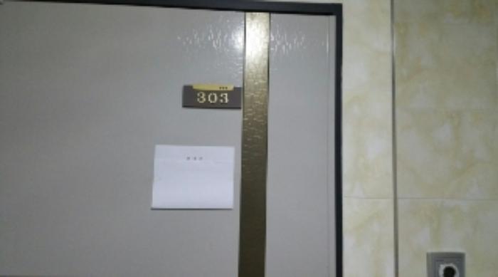 2020타경5535[1]