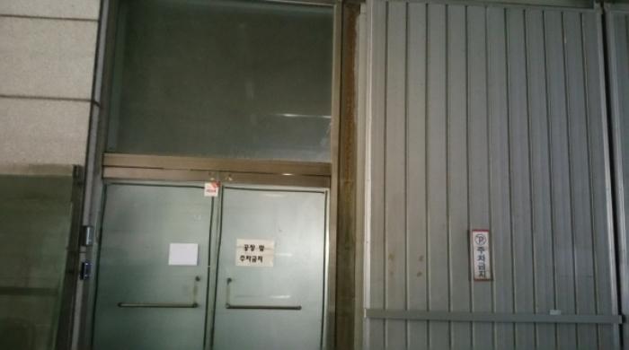 2020타경6095[1]