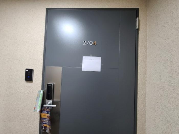 2020타경6873[1]