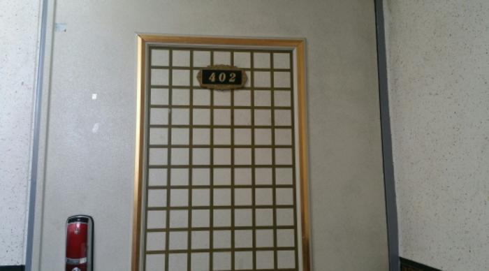 2020타경8459[1]