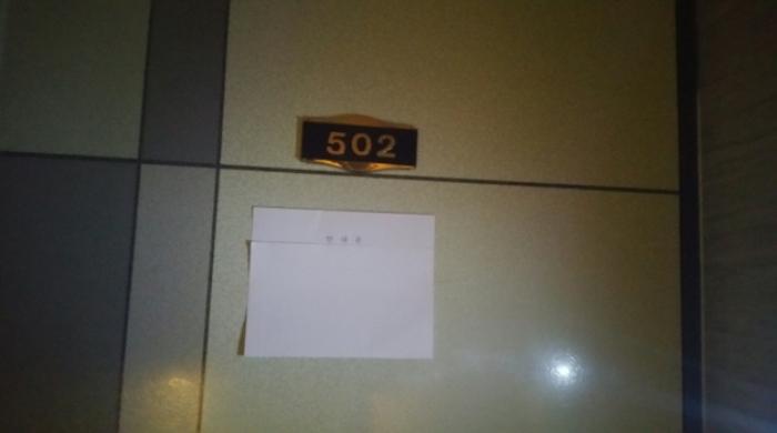 2020타경8763[1]