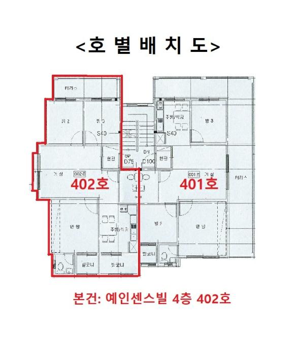 2020타경8893[1]