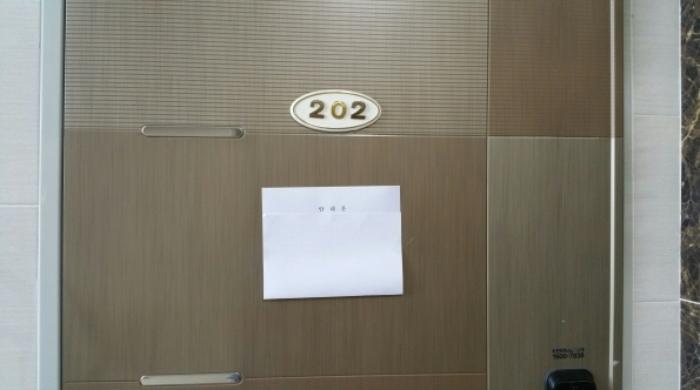 2020타경56625[1]