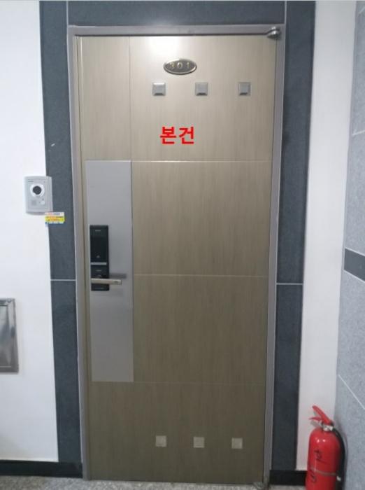 2021타경50853[1]