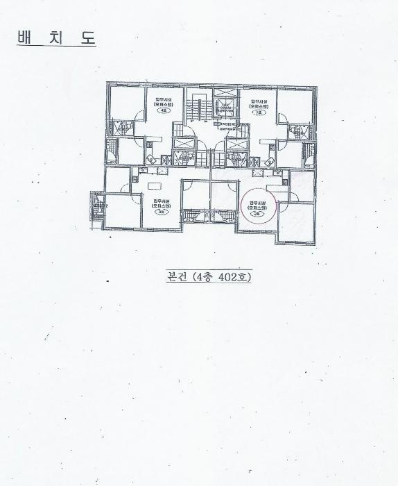 2021타경100541[1]