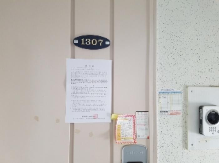 2020타경55359[1]