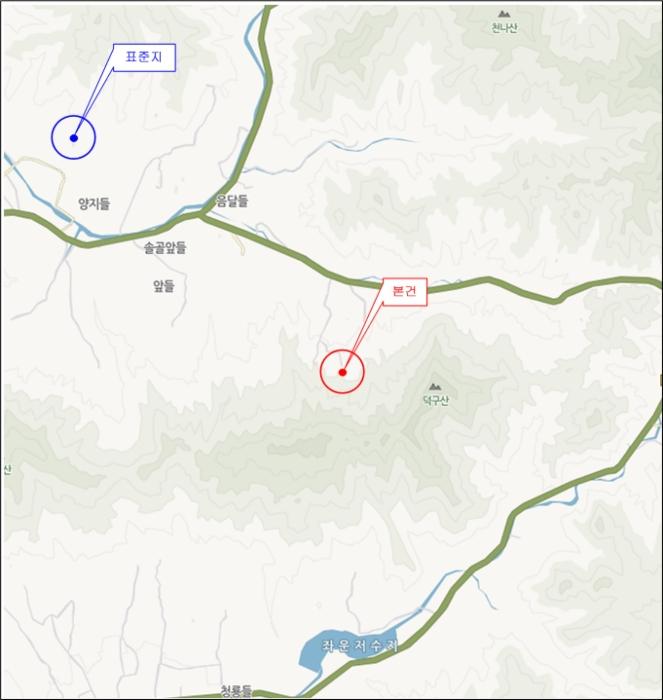 2021타경981[1]