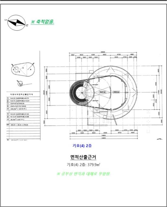 2021타경1113[1]