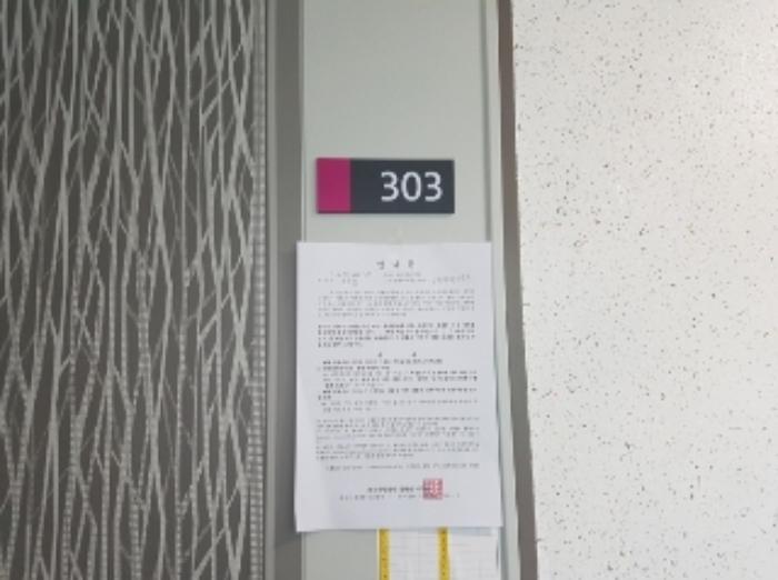 2021타경51101[1]