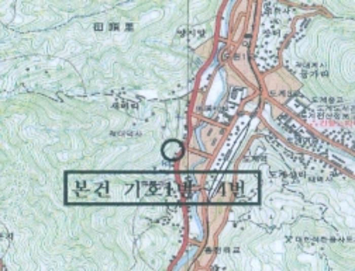 2020타경529[1]