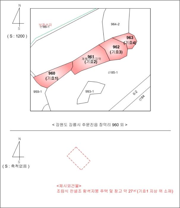 2020타경1409[1]