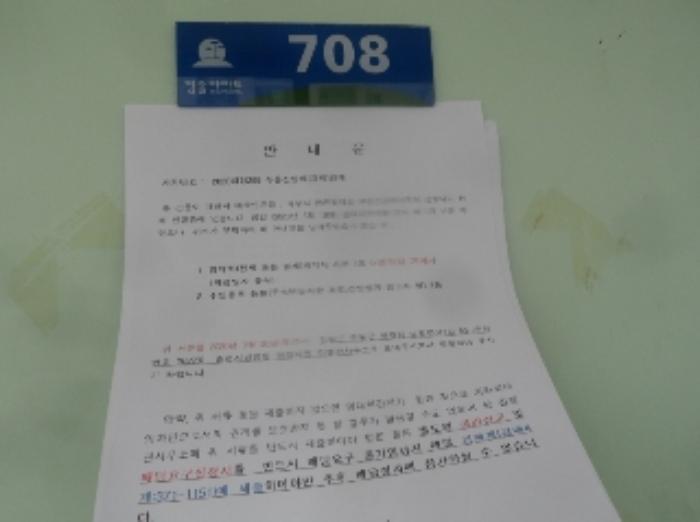 2020타경399[4]