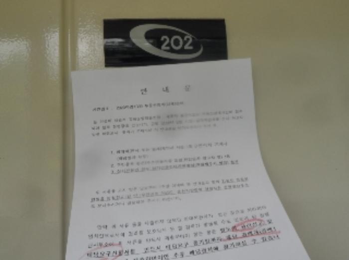 2020타경1309[2]