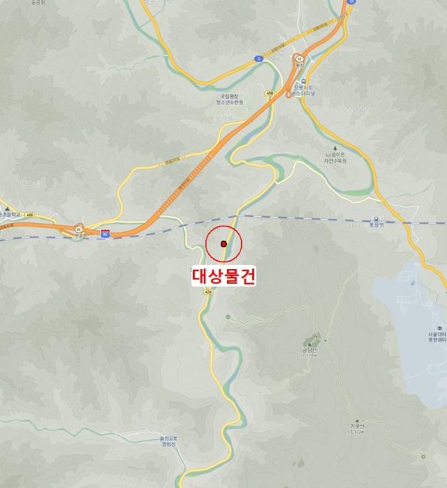 2020타경1521[1]