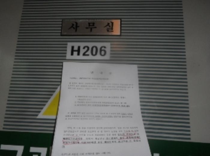 2020타경2593[6]