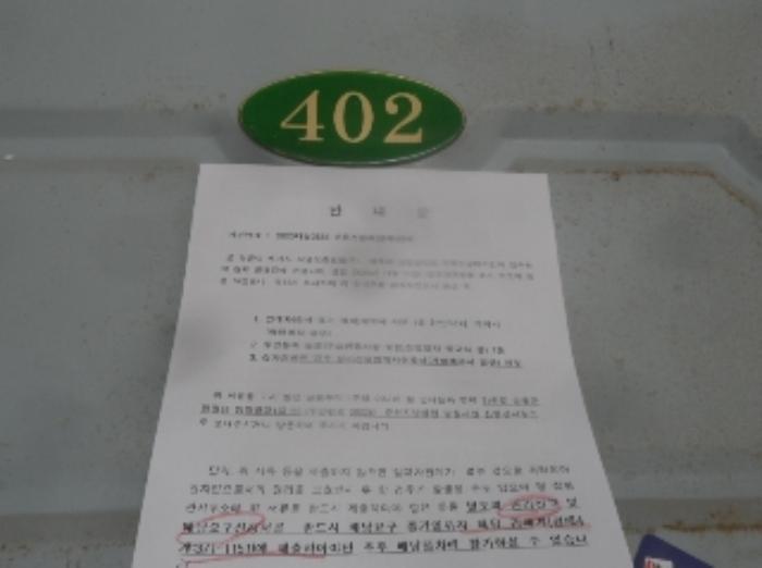 2020타경2685[1]