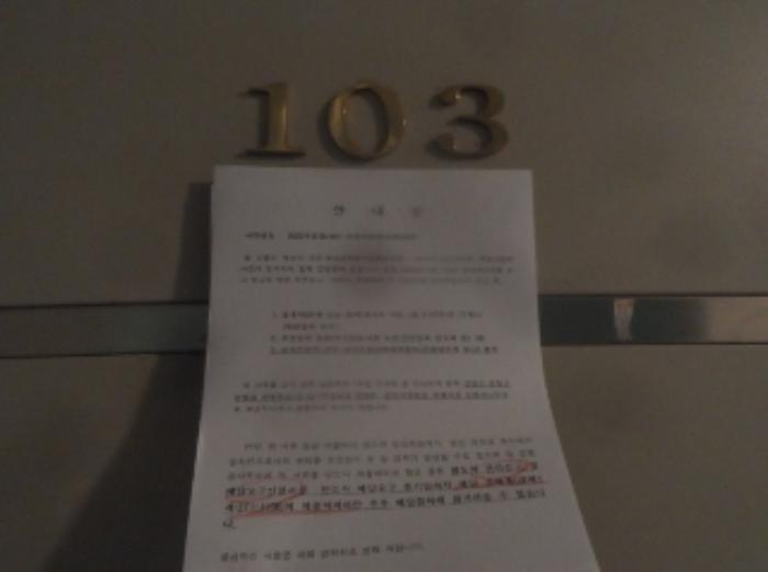 2020타경301801[1]
