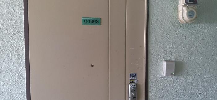 2020타경4815[3]