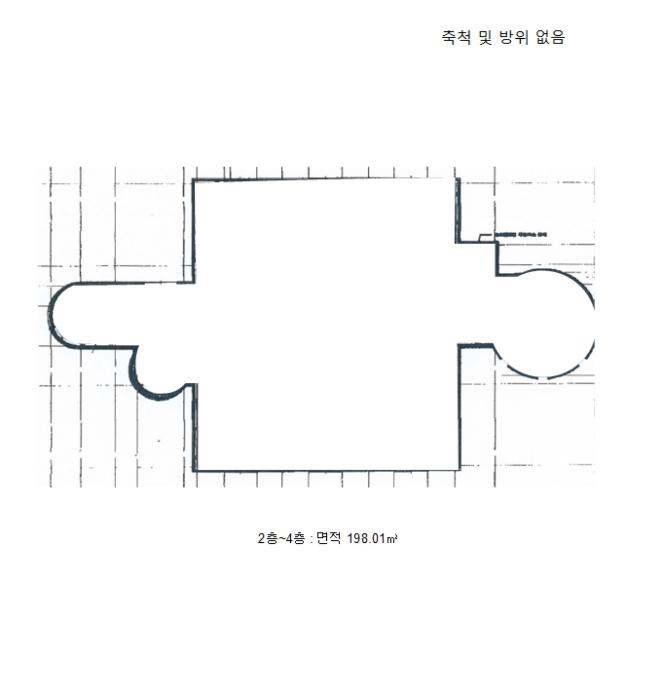 2020타경9902[1]
