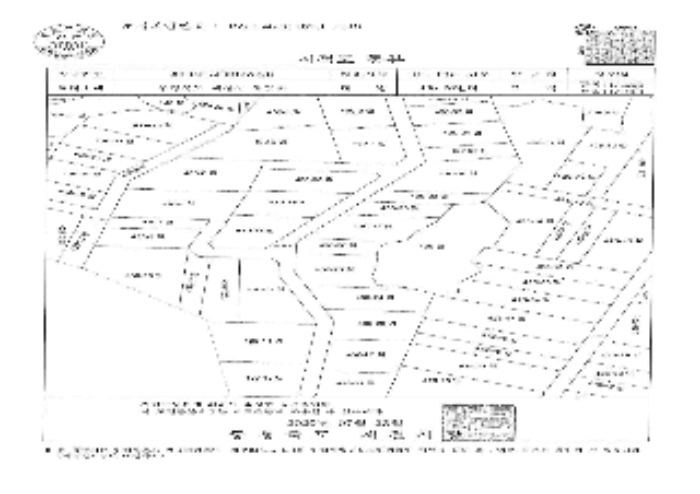 2020타경1249[2]