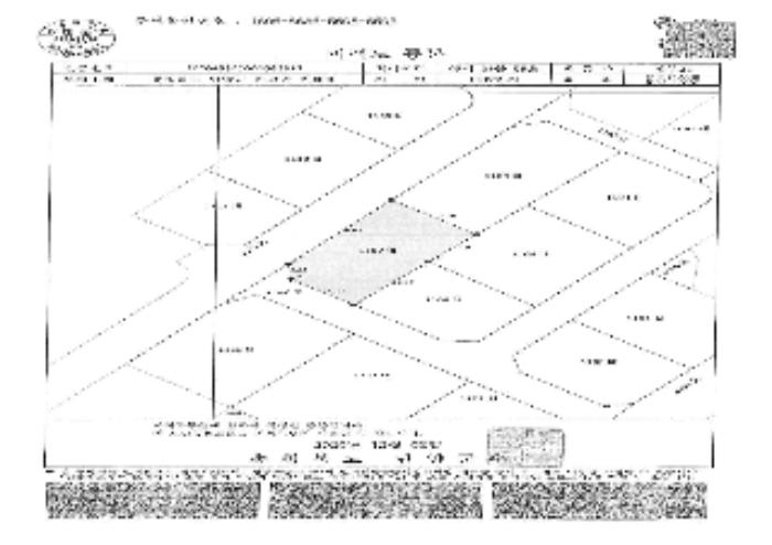 2020타경1881[1]