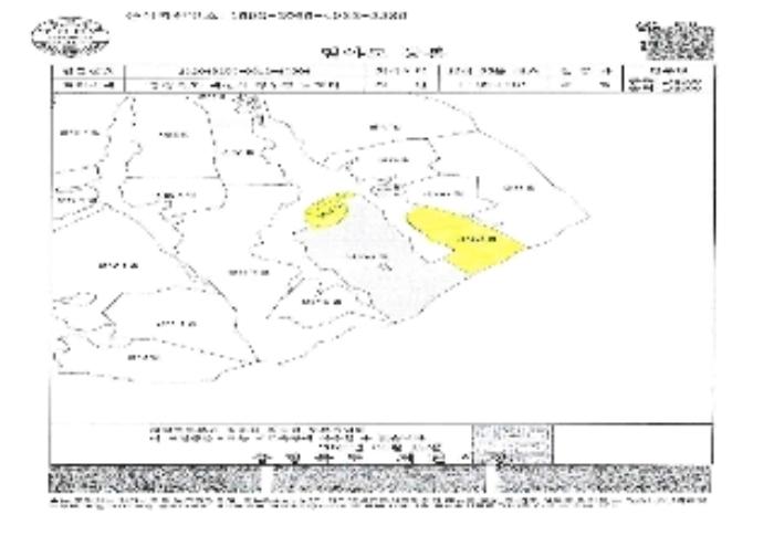 2020타경7100[1]