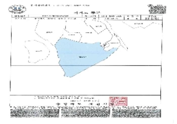 2020타경8080[1]